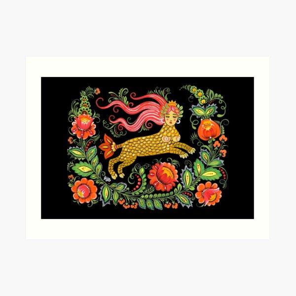 Magical Creature Folk Art (Lamia) Art Print