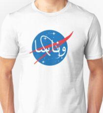 """Wanasa"" logo in Arabic Unisex T-Shirt"