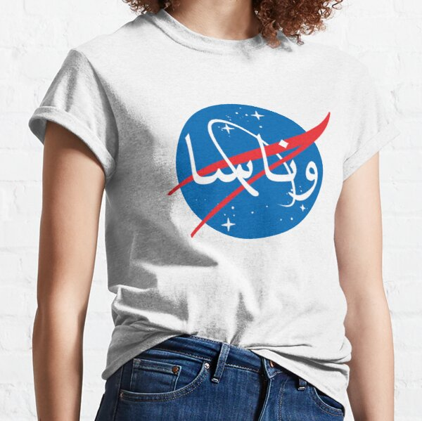 """Wanasa"" logo in Arabic Classic T-Shirt"