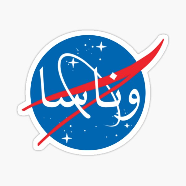"""Wanasa"" logo in Arabic Sticker"