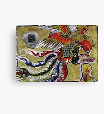 Enter The Dragon Canvas Print