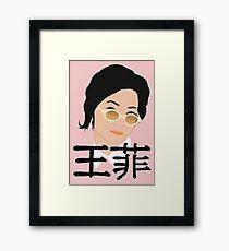 Faye Wong Framed Print