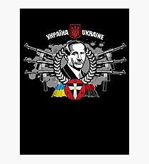 Ukrainian Insurgent Army (Yevhen Konovalets) Photographic Print