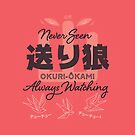 Okuri-Okami Wolf von gingerish