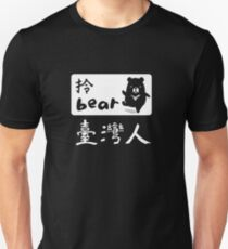 Taiwanese Independence Bear in white  Slim Fit T-Shirt