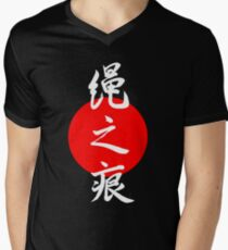 Nawa Ato (RopeMarks) Men's V-Neck T-Shirt