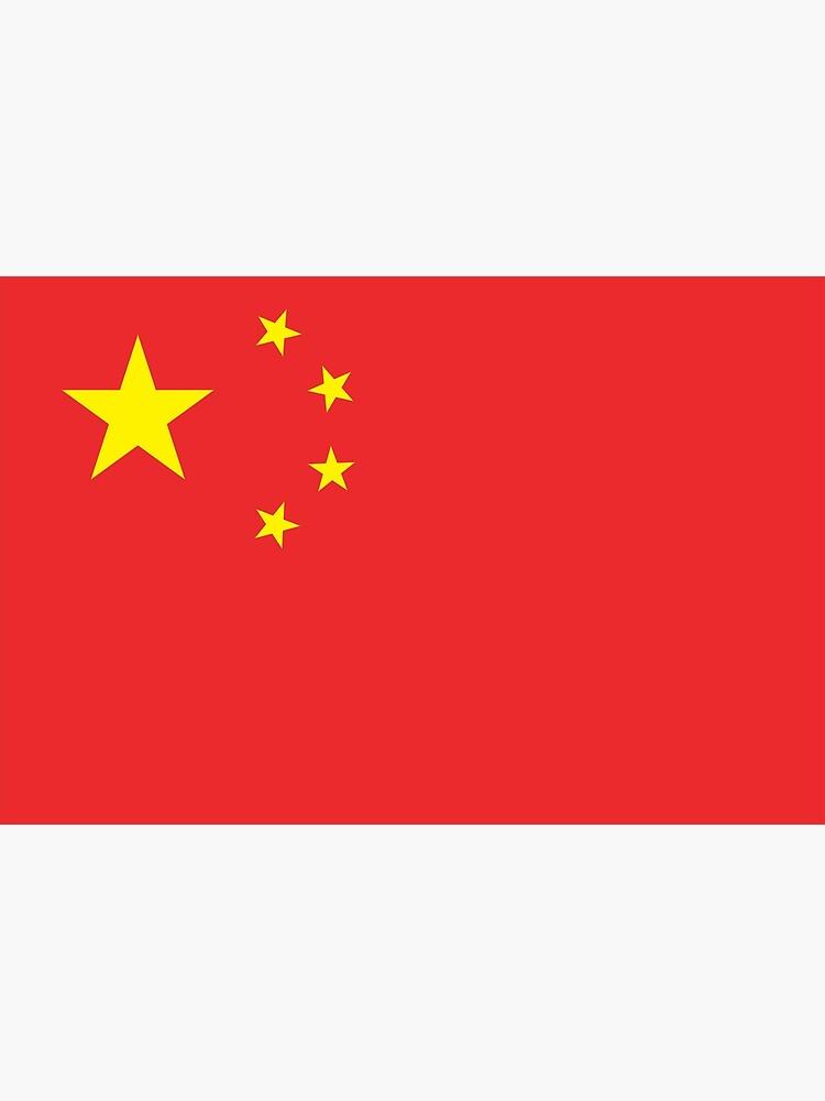 """CHINA, CHINESE FLAG, Flag of China, China Flag, People's ..."