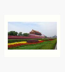 Tiananmen Square Art Print