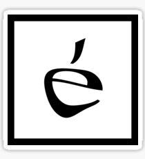 whit[é] sticker Sticker