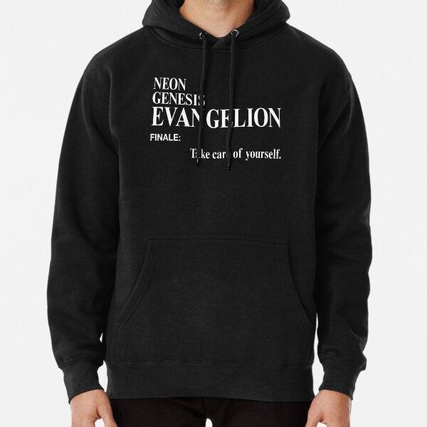 Neon Genesis Evangelion: Pass auf dich auf. Hoodie