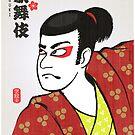 Kabuki Samurai by 73553