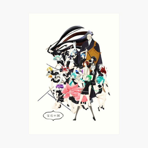Houseki no Kuni with logo Art Print