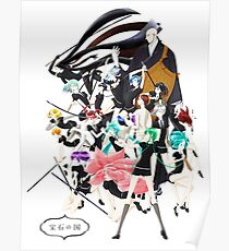 Houseki no Kuni with logo Poster