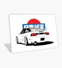 S13 The Cloud maker Laptop Skin