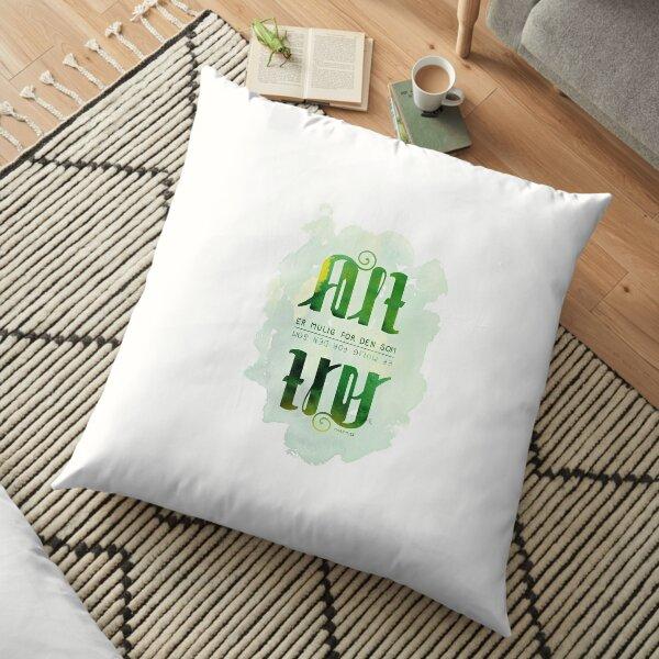 Alt er mulig for den som tror Floor Pillow