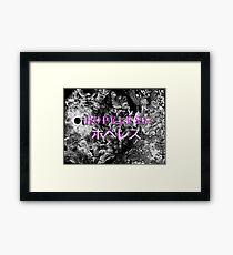 Berserk Eclipse - ホペレスス - Hopeless Framed Print