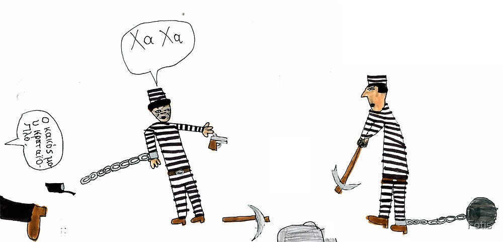 """The Prisoner Took My Gun!"" by Fotis"