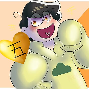 Matsu Number Five!! by LilacGalaxy