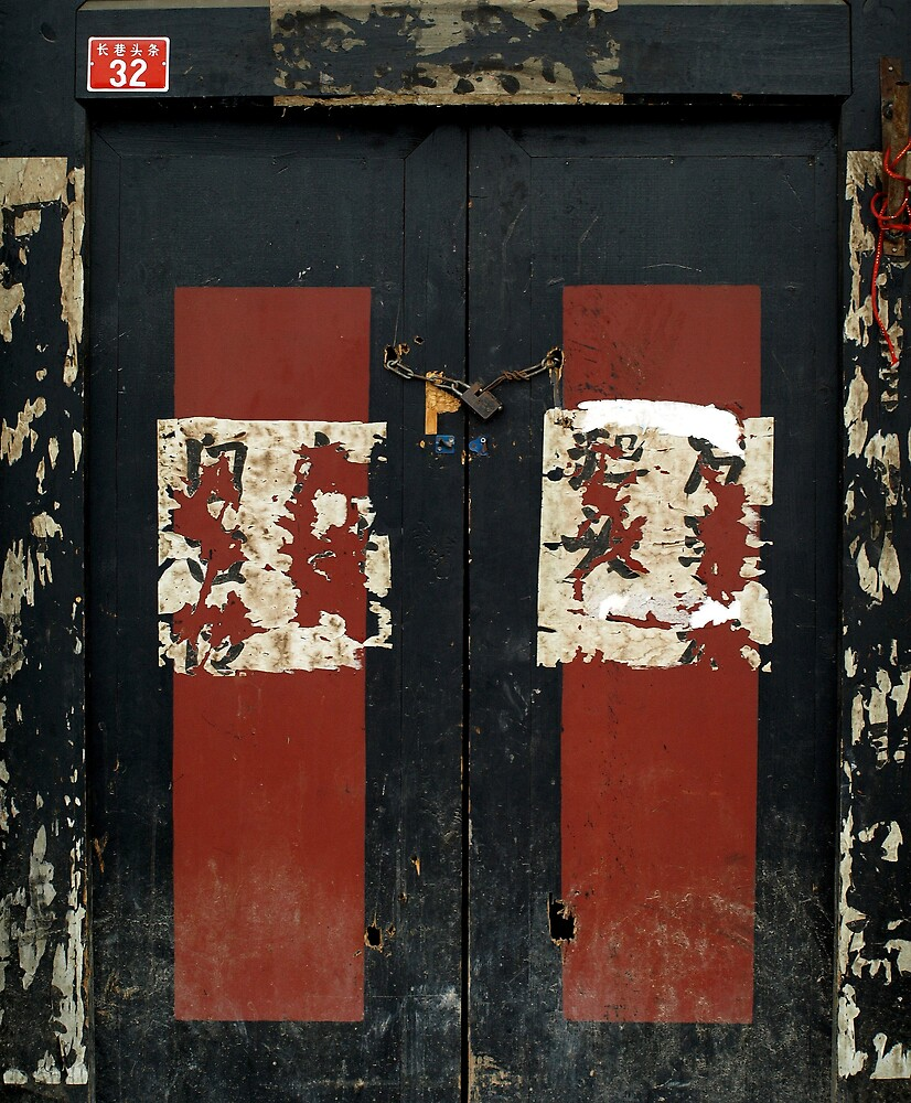Hutong Doors by feldore