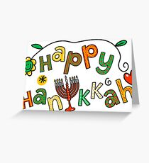 Happy Hanukkah Celebration Doodle Text  Greeting Card