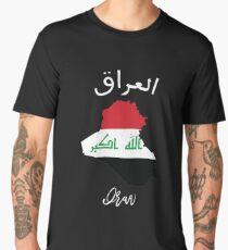 Iraq Men's Premium T-Shirt