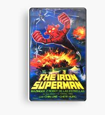 Iron Superman Canvas Print