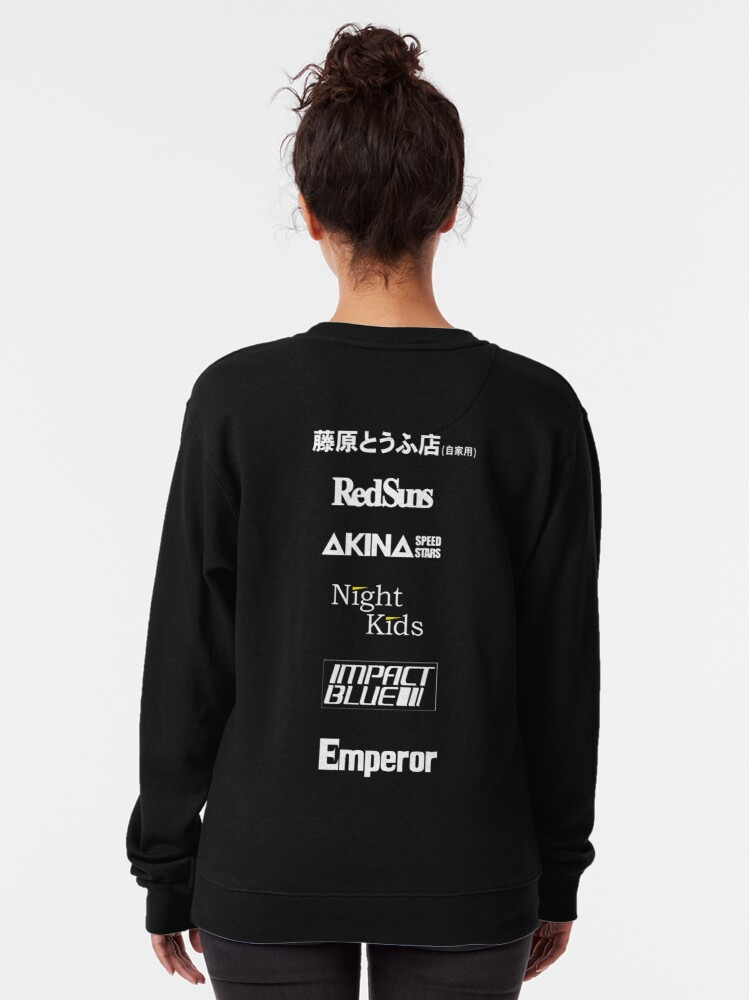 Team Initial Sweatshirt