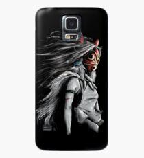 Mononoke Wolf princess Case/Skin for Samsung Galaxy