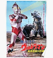 Ultraman Fan Poster