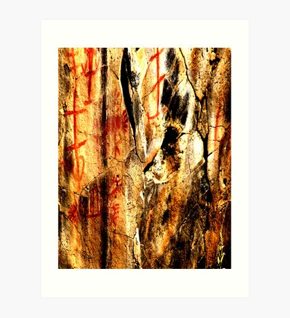 Red Hematite & White Paint Pictograph in Picture Gorge, OR Art Print