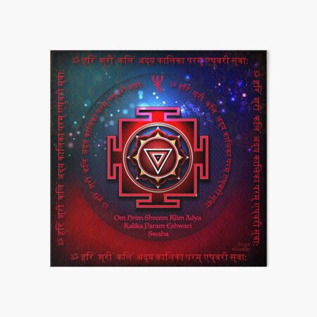 Kali Yantra with the Great Fifteen-Syllable Mantra  Art Board Print