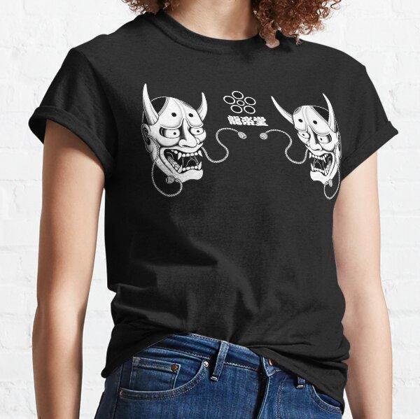 hannya mask and ume kamon Classic T-Shirt
