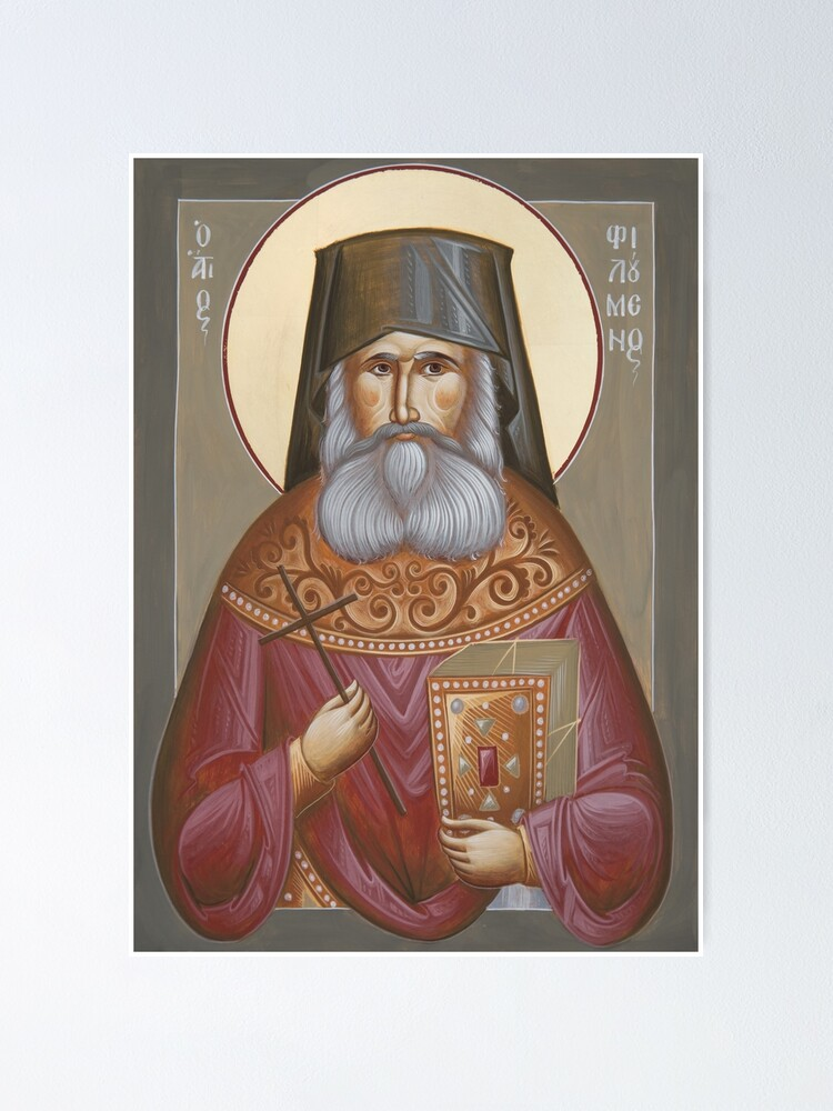 Alternate view of St Philoumenos of Jacob's Well Poster