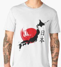 Japan Men's Premium T-Shirt