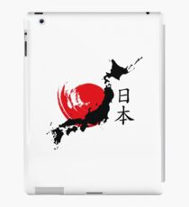 Japan iPad-Hülle & Klebefolie