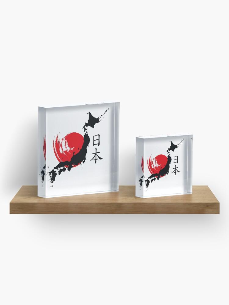 Alternative Ansicht von Japan Acrylblock