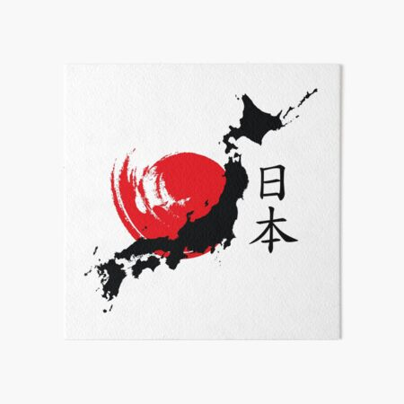 Japan Art Board Print