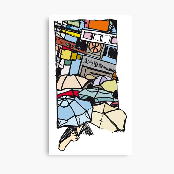 Hong Kong Umbrellas Canvas Print