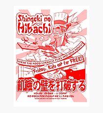 Shingeki no Hibachi (Attack on Hibachi) Photographic Print