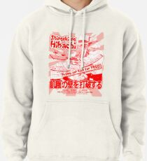 Shingeki no Hibachi (Attack on Hibachi) Hoodie