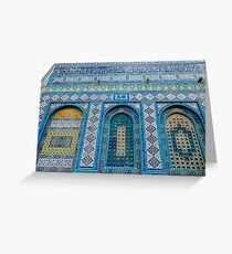 details of the wall of the dome of the rock, Jerusalem, Israel Greeting Card