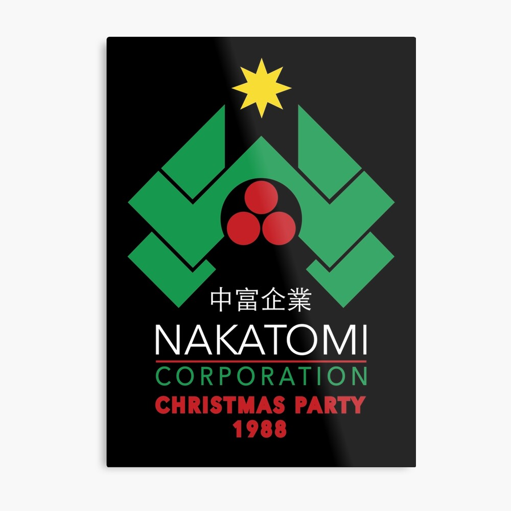 Nakatomi Corporation - Christmas Party Metal Print