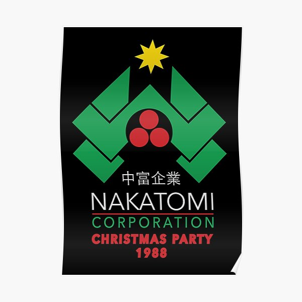 Nakatomi Corporation - Christmas Party Poster