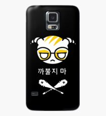 R6 Dokkaebi is calling you Case/Skin for Samsung Galaxy