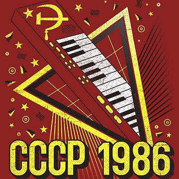 COMMUNIST SYNTHESIZER by BeanePod