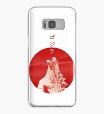 Godzilla Rising Samsung Galaxy Case/Skin