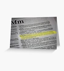 Dictionary meaning greeting cards redbubble the verb is to macgyver greeting card m4hsunfo