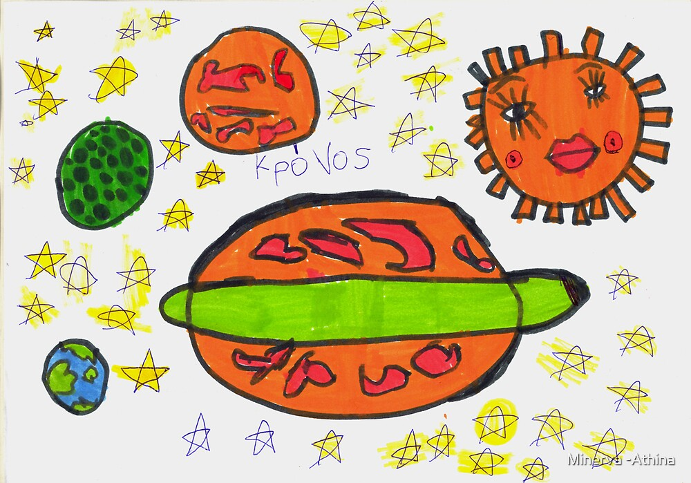 The Solar System by Minerva -Athina