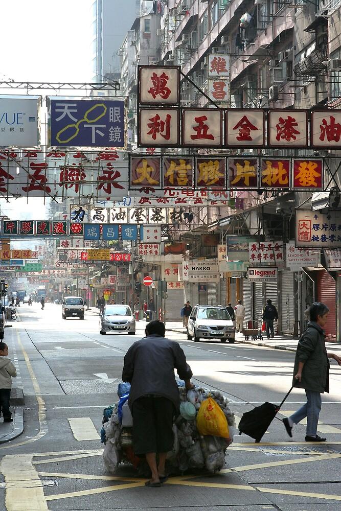 Hong Kong 3 by Mark Mair