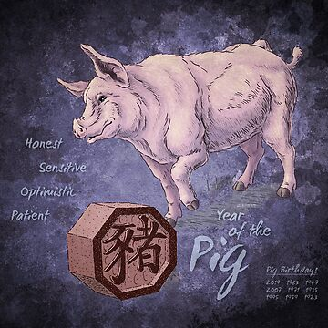 Year of the Pig Calendar by stephsmith